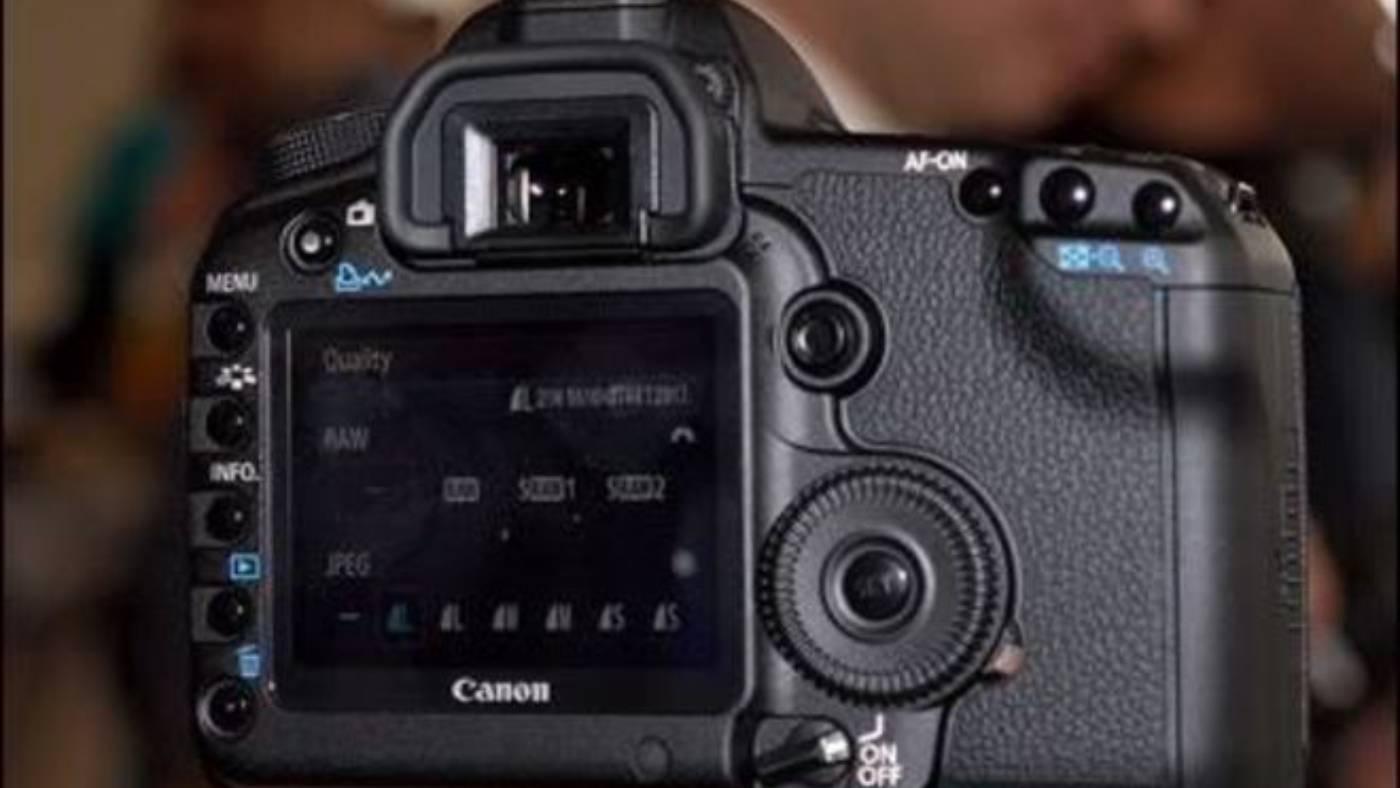 Back screen of camera