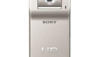 Videomaker's 2009 Best Pocket Camcorder: Sony MHS-PM1 Webbie HD Pocket High Definition Camcorder Review