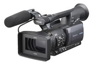 Panasonic AG-HMC-150 price and release dates
