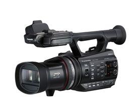 Panasonic Announces HDC-Z10000 Close Up 3D Camcorder